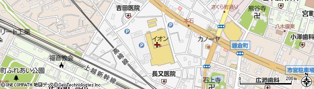 映画館 熊谷