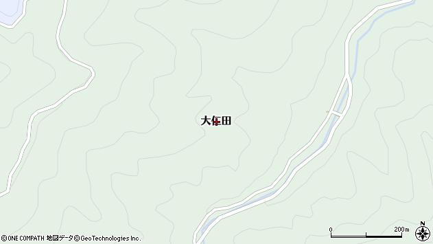 〒370-2812 群馬県甘楽郡南牧村大仁田の地図