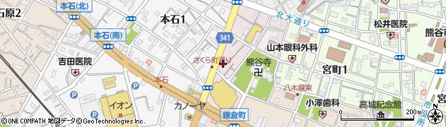 熊谷 市 天気