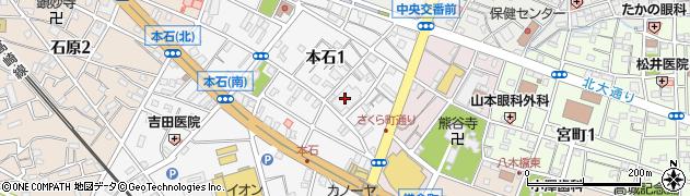 八木橋パーク周辺の地図