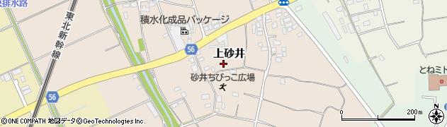 茨城県古河市上砂井周辺の地図