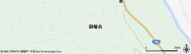 岐阜県白川村(大野郡)御母衣周辺の地図