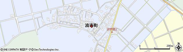 福井県福井市波寄町周辺の地図