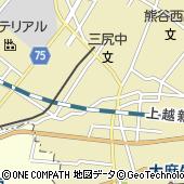 埼玉県熊谷市三ケ尻