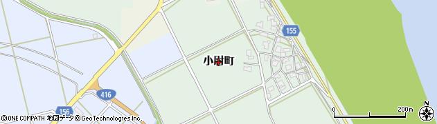 福井県福井市小尉町周辺の地図
