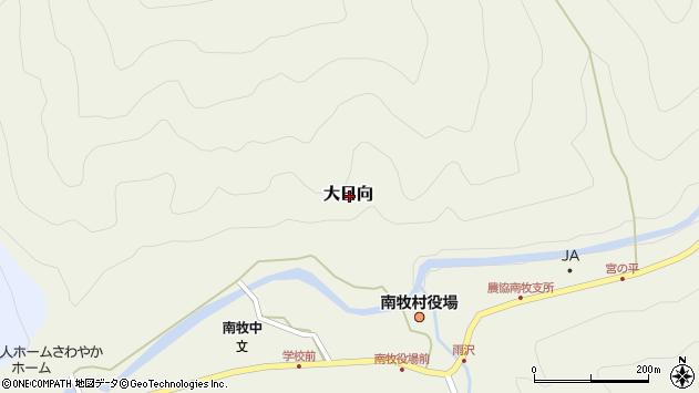 〒370-2806 群馬県甘楽郡南牧村大日向の地図