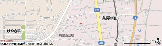 茨城県古河市茶屋新田周辺の地図