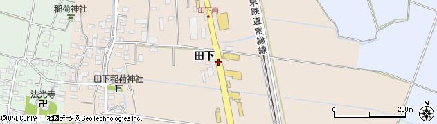 茨城県下妻市田下周辺の地図