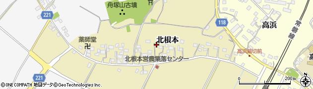 茨城県石岡市北根本周辺の地図