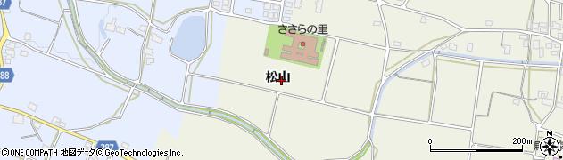 長野県松本市内田(松山)周辺の地図