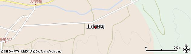 長野県佐久市上小田切周辺の地図