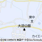 日本精工株式会社