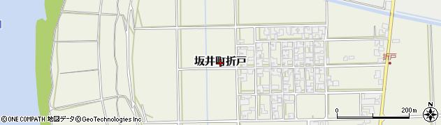 福井県坂井市坂井町折戸周辺の地図