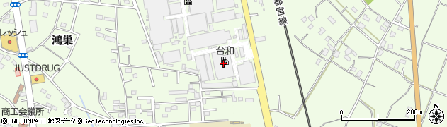 株式会社台和 古河工場周辺の地図