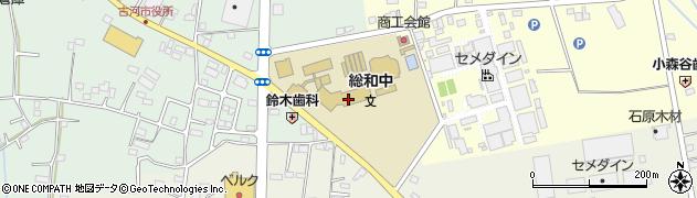 古河市役所 総和地区セミナーハウス誠心館周辺の地図