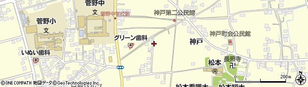 長野県松本市笹賀(神戸)周辺の地図