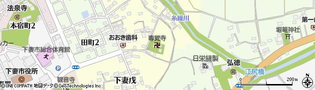 専覚寺周辺の地図