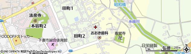 有限会社大手産業周辺の地図
