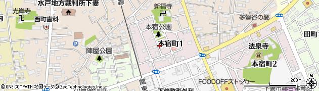 茨城県下妻市本宿町周辺の地図
