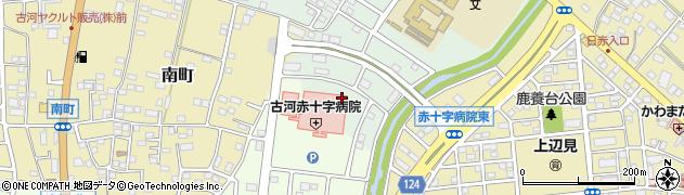 日本赤十字労働組合 古河支部周辺の地図