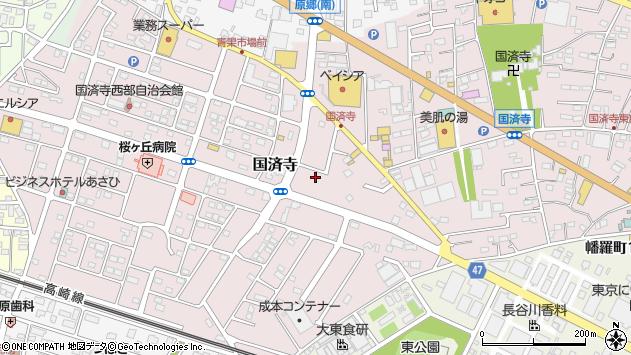 寺 深谷 市 国 済