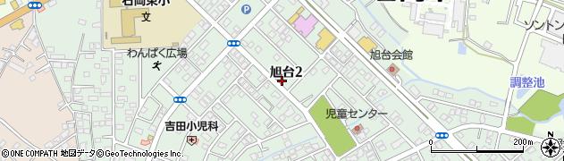 茨城県石岡市旭台周辺の地図