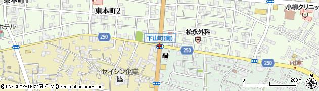 下山町南周辺の地図