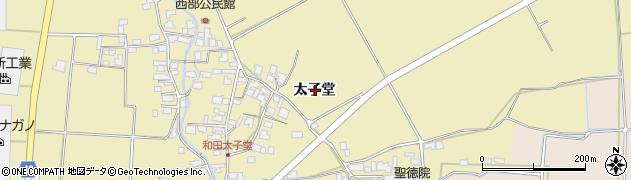 長野県松本市和田(太子堂)周辺の地図