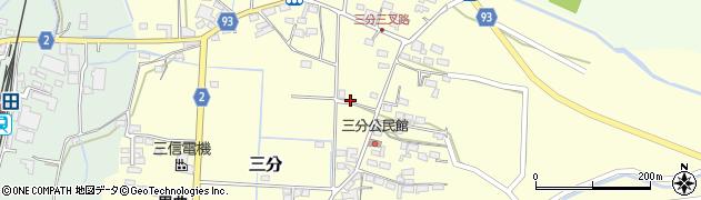 長野県佐久市三分周辺の地図