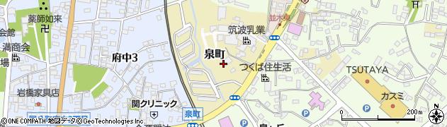 茨城県石岡市泉町周辺の地図