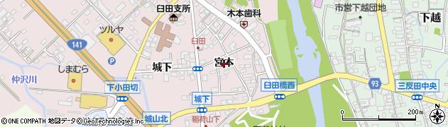 長野県佐久市臼田(宮本)周辺の地図