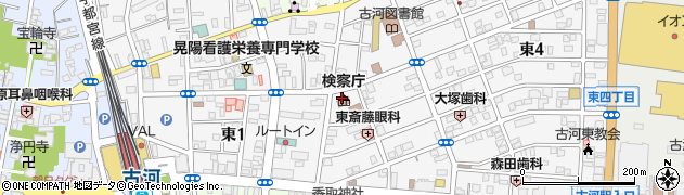 茨城県古河市東周辺の地図