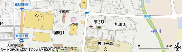 茨城県古河市旭町周辺の地図
