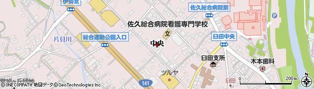 長野県佐久市臼田(中央)周辺の地図