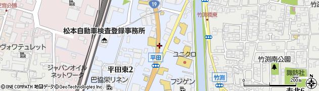 長野県松本市平田東周辺の地図