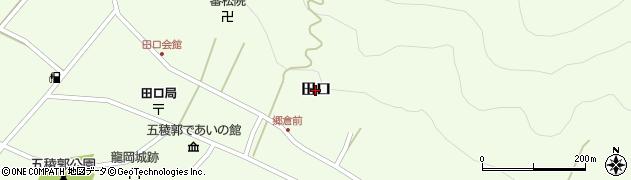 長野県佐久市田口周辺の地図