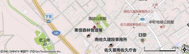長野県佐久市臼田(諏訪)周辺の地図