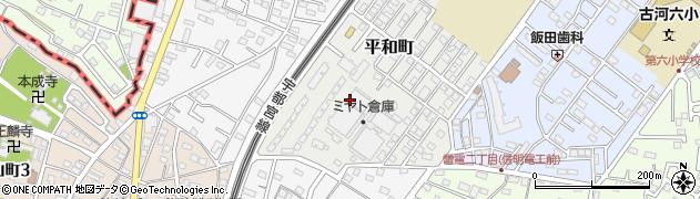 茨城県古河市平和町周辺の地図