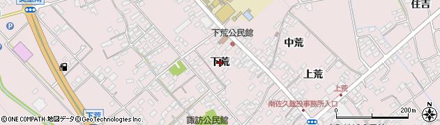長野県佐久市臼田(下荒)周辺の地図