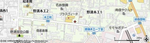 長野県松本市野溝木工周辺の地図