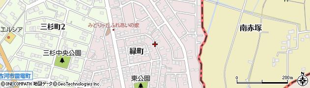 茨城県古河市緑町周辺の地図