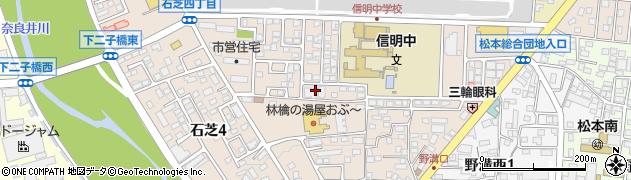 長野県松本市石芝周辺の地図
