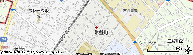 茨城県古河市常盤町周辺の地図