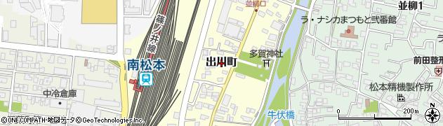 長野県松本市出川町周辺の地図