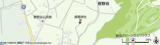 茨城県鉾田市菅野谷周辺の地図