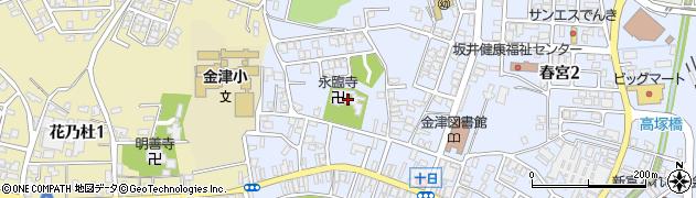 永臨寺周辺の地図