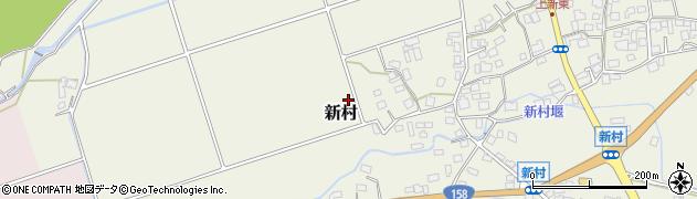 長野県松本市新村(上新西)周辺の地図
