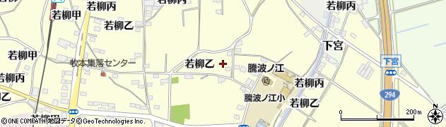 茨城県下妻市若柳(乙)周辺の地図