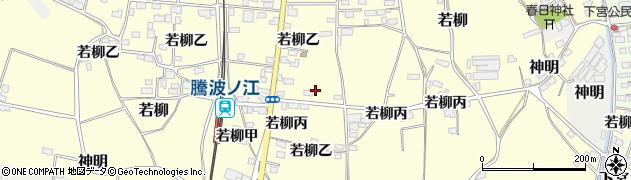 茨城県下妻市若柳周辺の地図