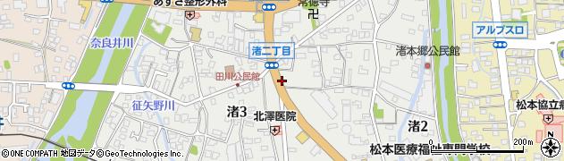長野県松本市渚周辺の地図
